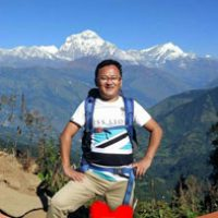 Harka Gurung